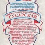 """Колбаса в/к """"Гусарская"""""""