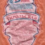 """Колбаса п/к """"Тирольская"""""""