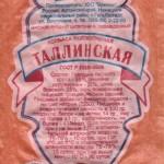 "Колбаса п/к ""Таллинская"""