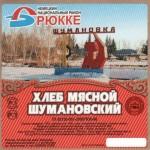 """Хлеб мясной """"Шумановский"""""""