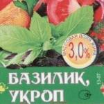 """Заправка йогуртовая для салата """"Базилик, укроп"""""""