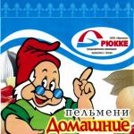 """Пельмени """"Домашние"""""""