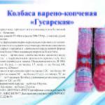 стр. 10-11 (4)