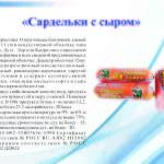 стр. 12-13 (4)