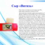 стр. 18-19 (2)