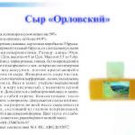 стр. 18-19 (3)