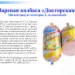 стр. 2-3 (3)
