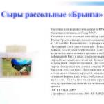стр. 20-21 (1)