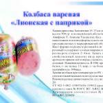 стр. 4-5 (2)