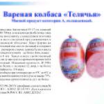 стр. 4-5 (3)