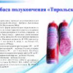 стр. 8-9 (4)