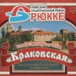 """Колбаса п/к """"Краковская"""""""
