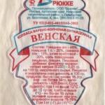 """Колбаса в/к """"Венская"""""""